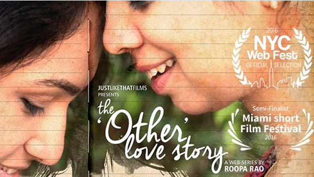 The Other Love Story